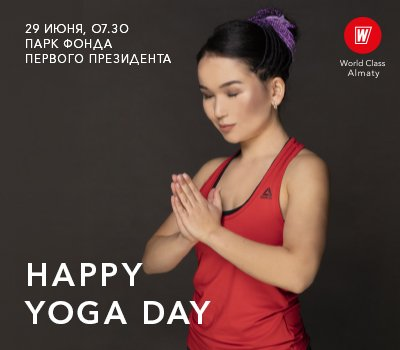 HAPPY YOGA DAY!